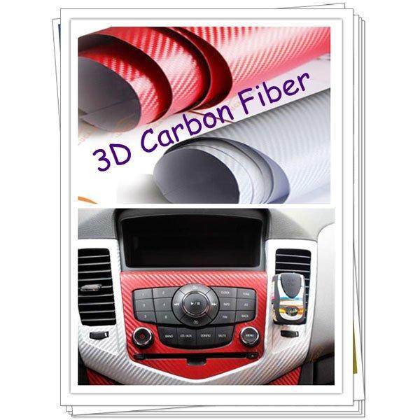 CWVF-CB, Carbon Fiber Film