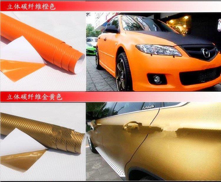 3DTQ-G, Golden High Flexible 1.52m*30m With Air Channel Bubble Free 3D Carbon Vinyl Film