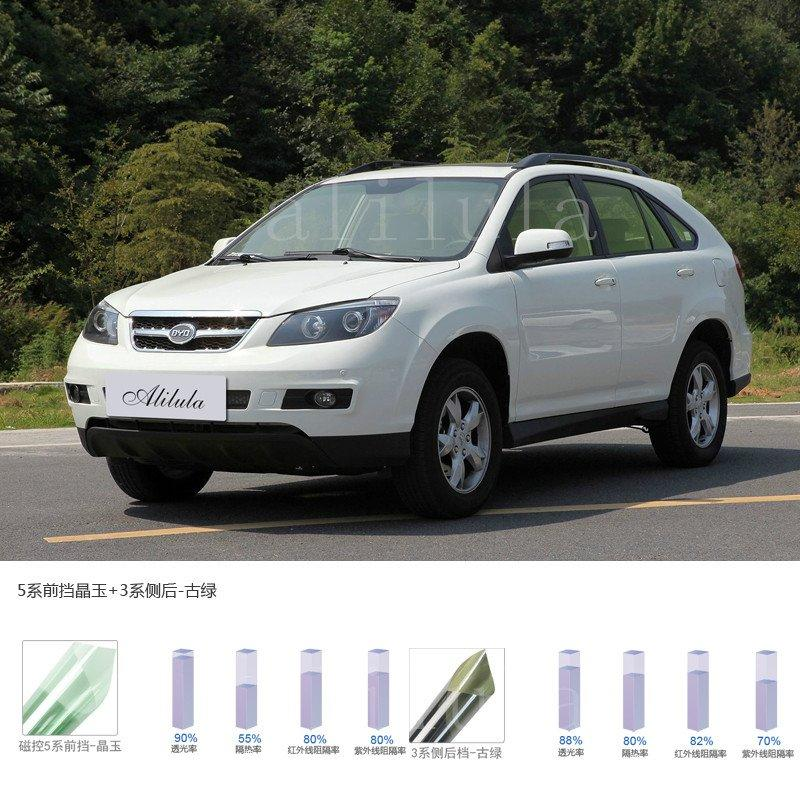 R-BK20, High Heat Isulation Reflective Heat Reflective Solar Auto Film