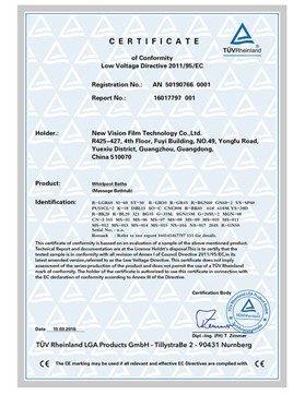 CE Сертификат
