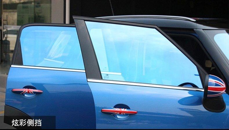 Car Interior and Exterior Accessories, Car Window Blue Chameleon Film