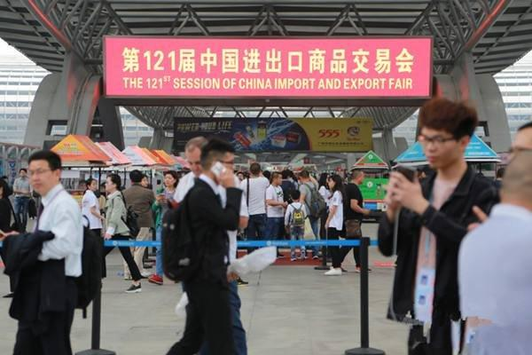 121st Canton Fair, NEW VISION: 2.1B15-B16