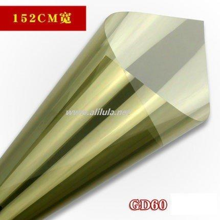 Non-reflective Two-way Perspective Home Decorative Film, Item: GD60